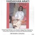 Arati to Shri Babaji